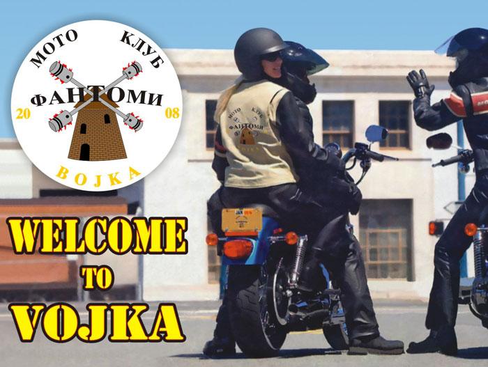 Četvrti po redu Moto-skup Vojka 2013