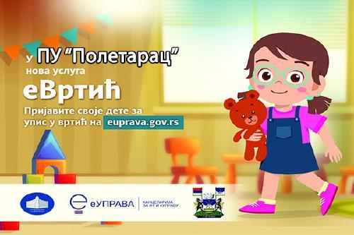 Обавештење родитељима – од 05.04.2021. до 30.04.2021. год. траје упис деце у предшколске установе
